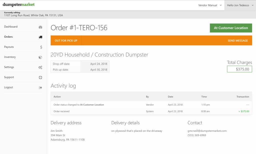 order_screen